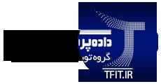 اخبار فناوری | آموزش نرم افزار | آموزش شبکه | خدمات پشتیبانی