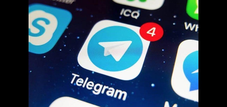 اخبار روز فناوری ایران | پایان انتظار کاربران تلگرام | رفع فیلتر تلگرام