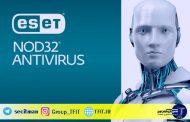 معرفی نرم افزار های مجاز به آنتی ویروس نود 32 (ESET NODE 32 Antivirus)