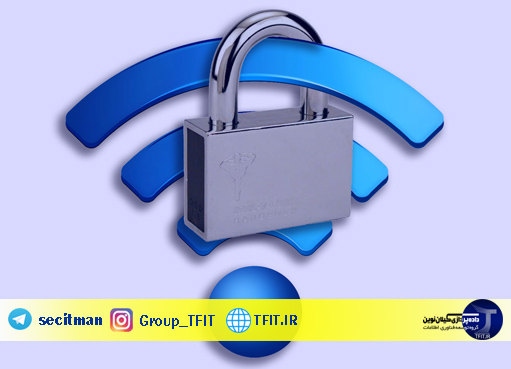 آموزش شبکه   آموزش تنظیمات امنیتی وای فای مودم   چگونه امنیت wi-fi خانگی را بالا ببریم