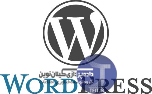 اخبار فناوری روز اینترنت | وبسایت های دنیا از چه پلتفرم های استفاده می کنند | مدیریت محتوا ؟