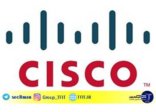 آموزش شبکه | اعلام آسیبپذیری بحرانی در امنیت سیسکو و سرویس QoS تجهیزات سیسکو