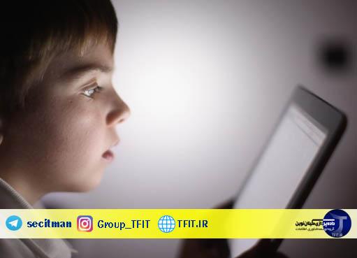 آیا می دانید بهترین فاصله چشم از موبایل چقدر است؟ | رابطه نور موبایل و نابینایی