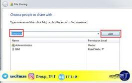 اشتراک گذاری چند پوشه فایل یا درایو بین دو کامپیوتر + تصویری