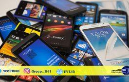 هنگام فروش گوشی هوشمند چه کارهای باید روی گوشی انجام داد