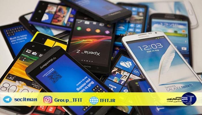 اخبار فناوری روز موبایل | هنگام فروش گوشی هوشمند چه کارهای باید روی گوشی انجام داد