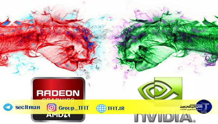 آیا کارت گرافیک های AMD بیشتر خراب می شوند یا Nvidia ؟