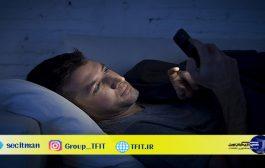 نور گوشی برای چشم | استفاده از گوشی هوشمند در شب باعث نابینایی می شود ؟