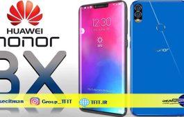 جذاب ترین میان رده گوشی هوشمند هوآوی | گوشی هوشمند Honor 8x