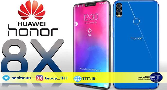 جذاب ترین میان رده گوشی هوشمند هوآوی   گوشی هوشمند Honor 8x