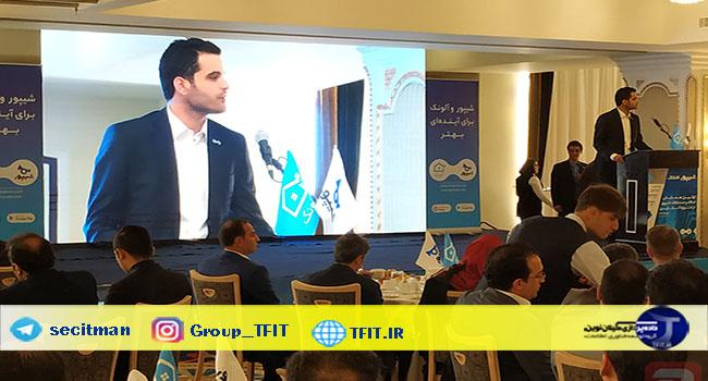 اخبار فناوری روز ایران | بازار مسکن | آلونک | شیپور