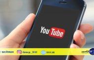آخرین رونمایی گوگل | گوگل از اولین نسخه بتا یوتیوب رونمایی کرد