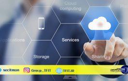 اخبار فناوری روز اینترنت | از فضای ابری چه میدانید ؟ | فضای ابری چیست؟