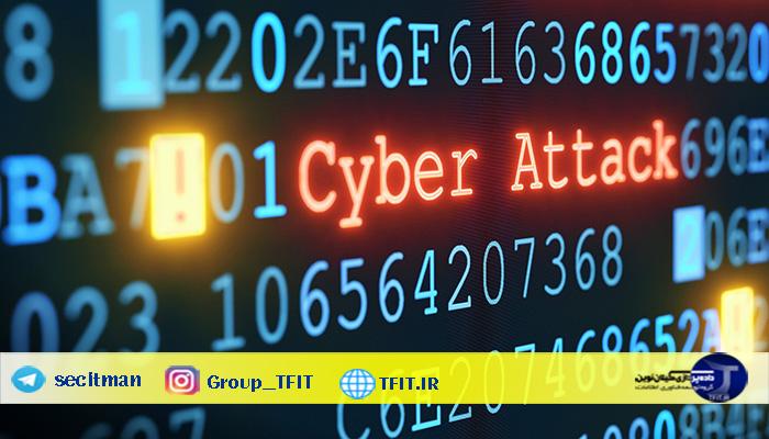 کشف آسیبپذیری قدیمی در پروتکل SMB در کشور/ لزوم امن سازی شبکه