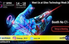 نمایشگاه فناوری اطلاعات جیتکس آغاز به کار کرد + تصاویر