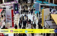 کدام استارتاپ های ایرانی به نمایشگاه پرتغال میروند