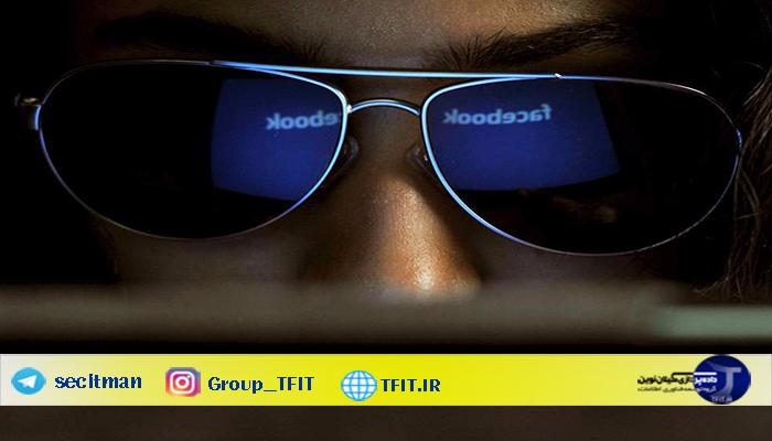 10 - Etelaat 29 Miluon Karbar FaceBook