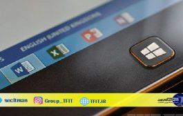 اخبار فناوری روز ایران | انتقال مخفیانه بدافزار از طریق برنامه «آفیس»| ضدویروس نصب کنید