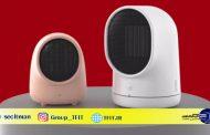 اخبار فناوری | بخاری کوچک و شخصی Yunmi ؛ برترین انتخاب روزهای سرد