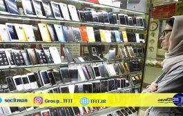 اخبار فناوری روز موبایل  | چرا ؟ | ارز پائین آمد قیمت موبایل نه