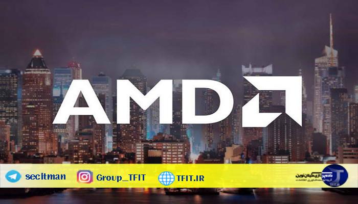AMD بخش استخراج ارزهای دیجیتال را هدف قرار داده است