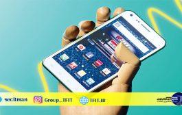اخبار فناوری روز موبایل | میزان تشعشع گوشی های موبایل درحد استاندارد است/ جای نگرانی نیست