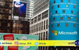 اخبار فناوری روز اینترنت | همکاری نزدیک و مایکروسافت در استفاده از فناوری بلاک چین
