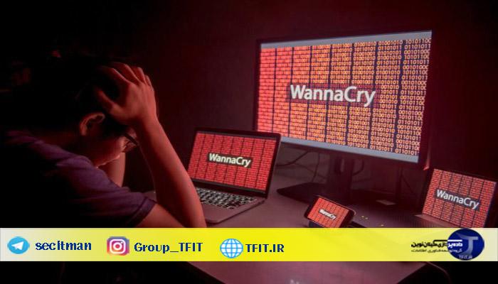 هشدار باجافزار «واناکرای» همچنان فعال است/ شناسایی ۷۴ هزار حمله سایبری