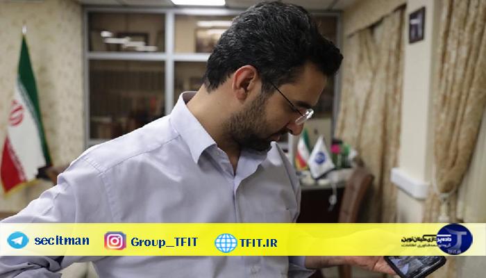 اخبار فناوری روز ایران | نظر وزیر جوان دولت در مورد فیلتر اینستاگرام