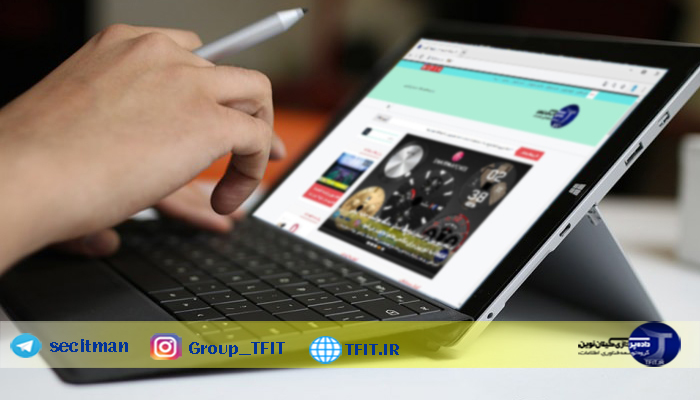 ۴۶ میلیون ایرانی کاربر اینترنت هستند/ رشد ۱۰ درصدی دسترسی خانوار
