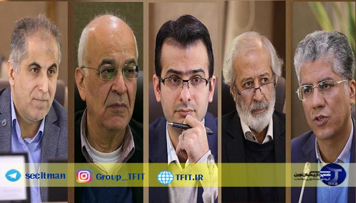 اخبار فناوری روز ایران | اعضای هیئت امنای پژوهشگاه فضایی ایران معرفی شدند