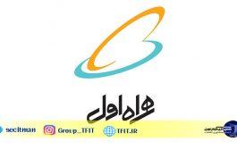 اخبار فناوری روز ایران | 100 گیگابایت اینترنت هدیه در «دوشنبه سوری» های همراه اول