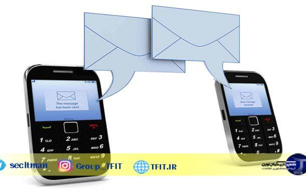 آموزش ارسال پیامک ناشناس | دوست داری یه پیامک به عنوان فرد ناشناس بفرستی