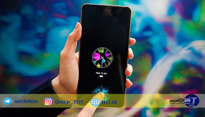 اگه گوشی گلکسی S10 دارید حتما قبل از نصب محافظ صفحه نمایش این مطلب رو بخونید| اثر انگشت