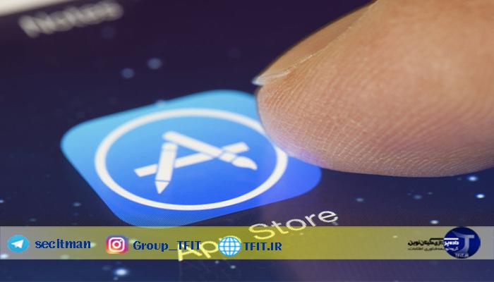 دومین کسب و کار بزرگ اپل راه دشواری درپیش دارد | بخش خدمات اپل ناجی این شرکت می شود