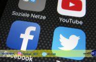 اخبار فناوری روز ایران | قبل از استفاده از شبکه اجتماعی چکار کنم ؟ + بخش دوم