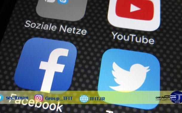 اخبار فناوری روز ایران   قبل از استفاده از شبکه اجتماعی چکار کنم ؟ + بخش دوم