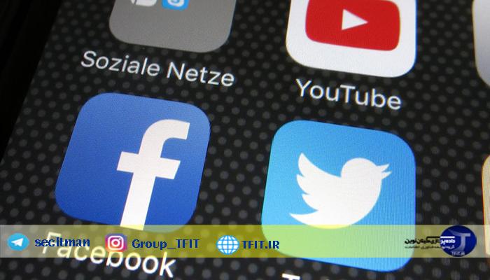 اخبار فناوری روز اینترنت | فیس بوک و توئیتر به نقض قوانین داخلی روسیه متهم شدند
