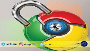 اخبار فناوری روز اینترنت | هشدار امنیتی گوگل مرورگر کروم را فوراً آپدیت کنید!!!!