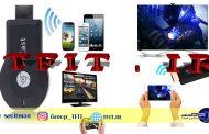 اخبار فناوری روز سخت افزار | HDMI چیست ؟ | عجایب فناوری با HDMI بی سیم چرا و کجا ؟!!!