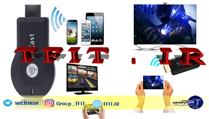 اخبار فناوری روز سخت افزار | HDMI چیست ؟ | عجایب فناوری با HDMI بی سیم چرا و کجا