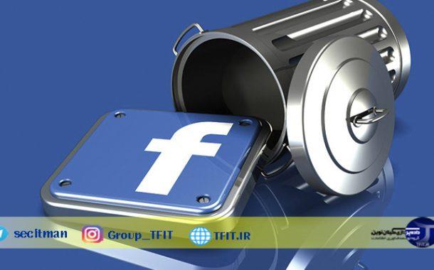 اخبار فناروی روز اینترنت | 2 دلیل برای حذف اکانت فیس بوک | 2دلیل نظر جنجالی موسس واتس آپ