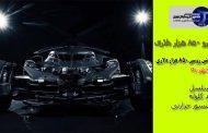 گرانترین خودرو جهان در روسیه | تنها خودرو 850 هزار دلاری جهان را می شناسید ؟ + تصویر